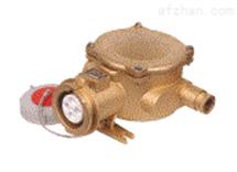 CZS2-2/115,CZS3-2/115 船用铜质大电流水密插座