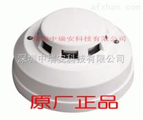 烟感探测器生产厂家/光电式烟雾探测器/烟雾探测器生产商/
