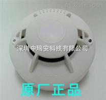 JTY-GD-802/烟感器/烟感探测器/无线烟感器/感烟探测器/智能烟感器/感烟火灾报警器/烟感探