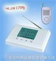 m287164-无线防盗报警器 联系人:谷小姐