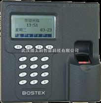 BS362T指纹考勤机