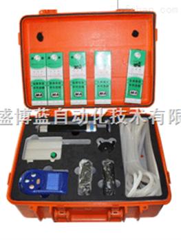 GDC-1有限空间气体检测箱