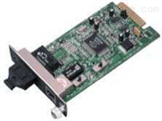 100Base TX - 100Base FX 模块式单模光纤收发器
