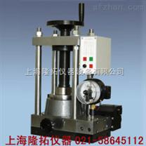 生产FYD-30型电动台式压片机,供应台式电动压片机