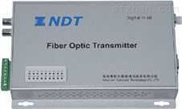 XBV系列总线级联式2路视频+数据光端机