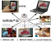 3G网络衍生安防新产品、3G防盗报警器、3G手机视频监控