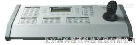 WISH威西WS8102-3二维变速摇杆控制键盘、WS8102-4四维主控键盘
