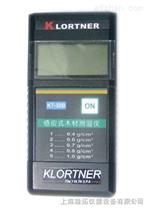 木材测湿仪,木材含水率测定仪,KT-50B感应式木材测湿仪,感应式木材水分测定仪,木材水分测定仪