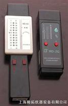 木材测湿仪, MD-2G木材含水率测定仪,针插式木材水分仪,数字式木材测湿仪,感应式木材测湿仪