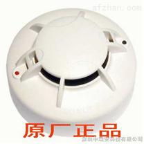 烟雾探测报警器/烟雾感应报警器/烟雾感应探测器CST烟感器/烟感探测器/无线烟感器/感烟探测器/智能