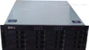 SATA硬盘扩展柜