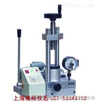 SDY-20手动电动粉末压片机|台式粉末压片机|手动台式压片机|小型油压机|手动压片机|小型压片机