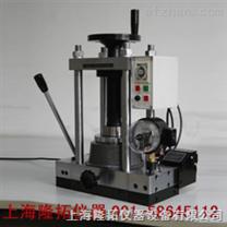 FYD30A电动手动台式压片机|小型压片机|台式粉末压片机|电动台式压片机|小型油压机自动粉末压片机