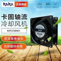 KA9238HA2B_质量过硬_上海卡固全金属风机