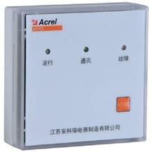 AFRD-CB1常闭单扇防火门监控模块  接收闭的状态信息