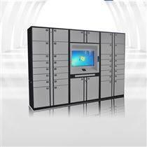 福源智能文件柜和文件交换柜的智能化优势
