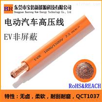 电动汽车EV非屏蔽高压线 1500V