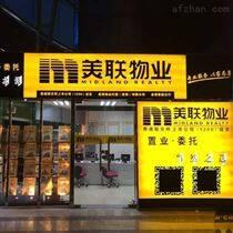华为携手迅时为深圳美联物业打造高可靠录音