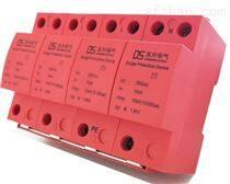 陕西东升电气NDUl-I15/4一级15KA浪涌保护器
