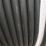 阻水浅埋式电缆_MYQ煤矿矿用电缆标准