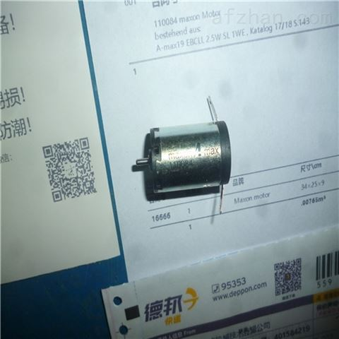 maxon motor电机