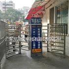 半封闭式手动旋转门 车站梳状单向门