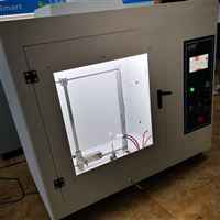 CSI-243水平针焰燃烧测试仪