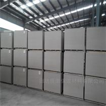 5-25mm硅酸钙板生产厂家