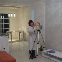 室内环境空气质量检测