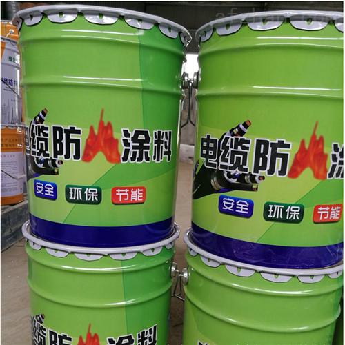 带S标的水性电缆防火涂料多少钱一吨