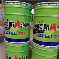 消防部门认证的电缆防火涂料供应商