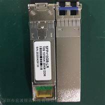 SFP光模块兼容华为,华三  10G