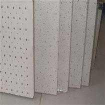 环保隔音棉 ktv房墙体天花高密度阻燃吸音板