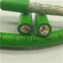profinet高柔性工业以太网电缆