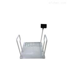 HG透析室轮椅体重秤 医用轮椅透析秤