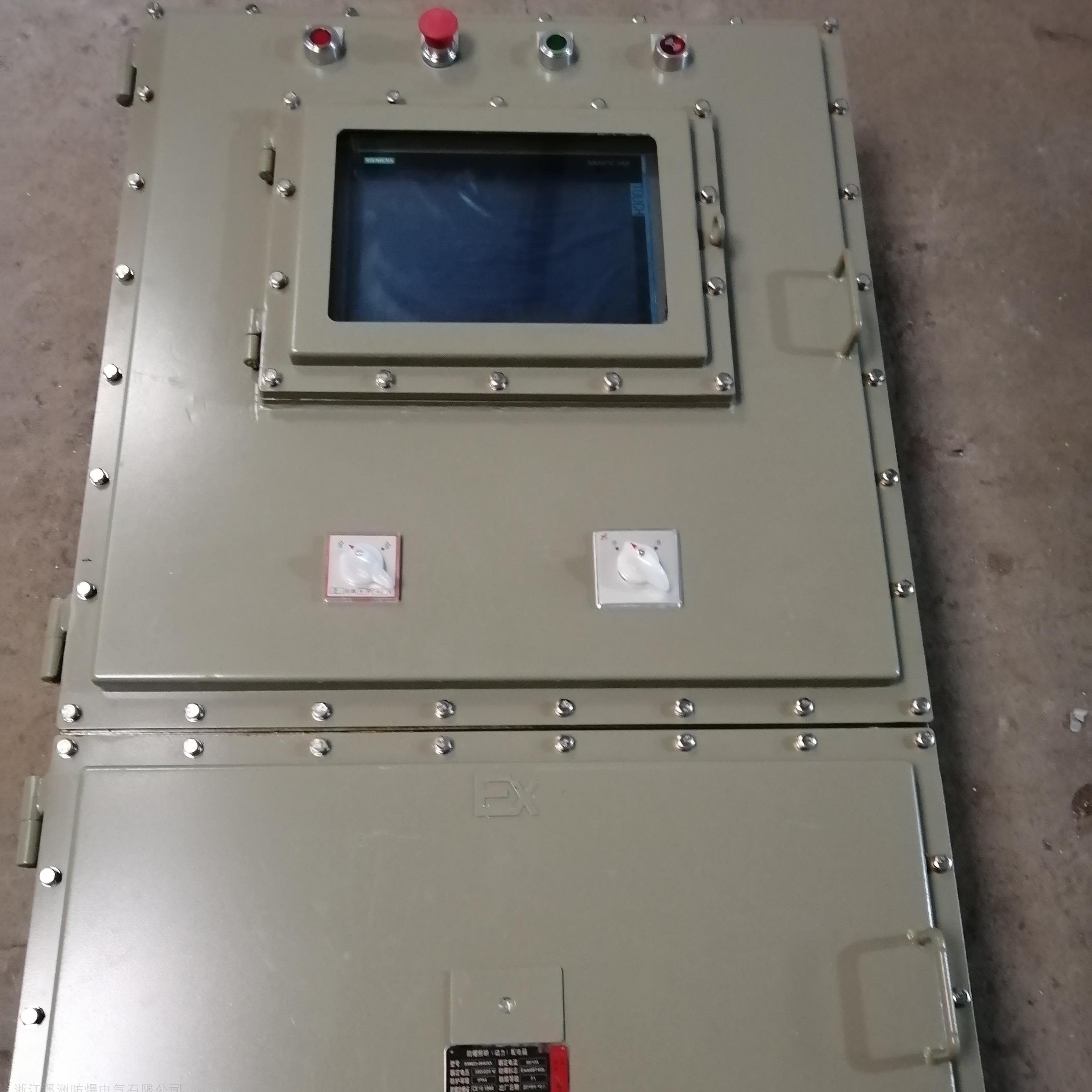 防爆pLC触摸屏配电柜