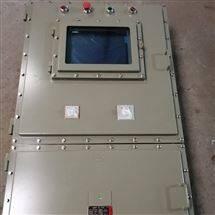 BXD防爆pLC触摸屏配电柜