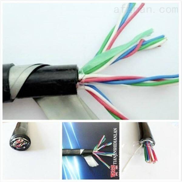 钢丝铠装控制电缆   规格齐全KVVP32