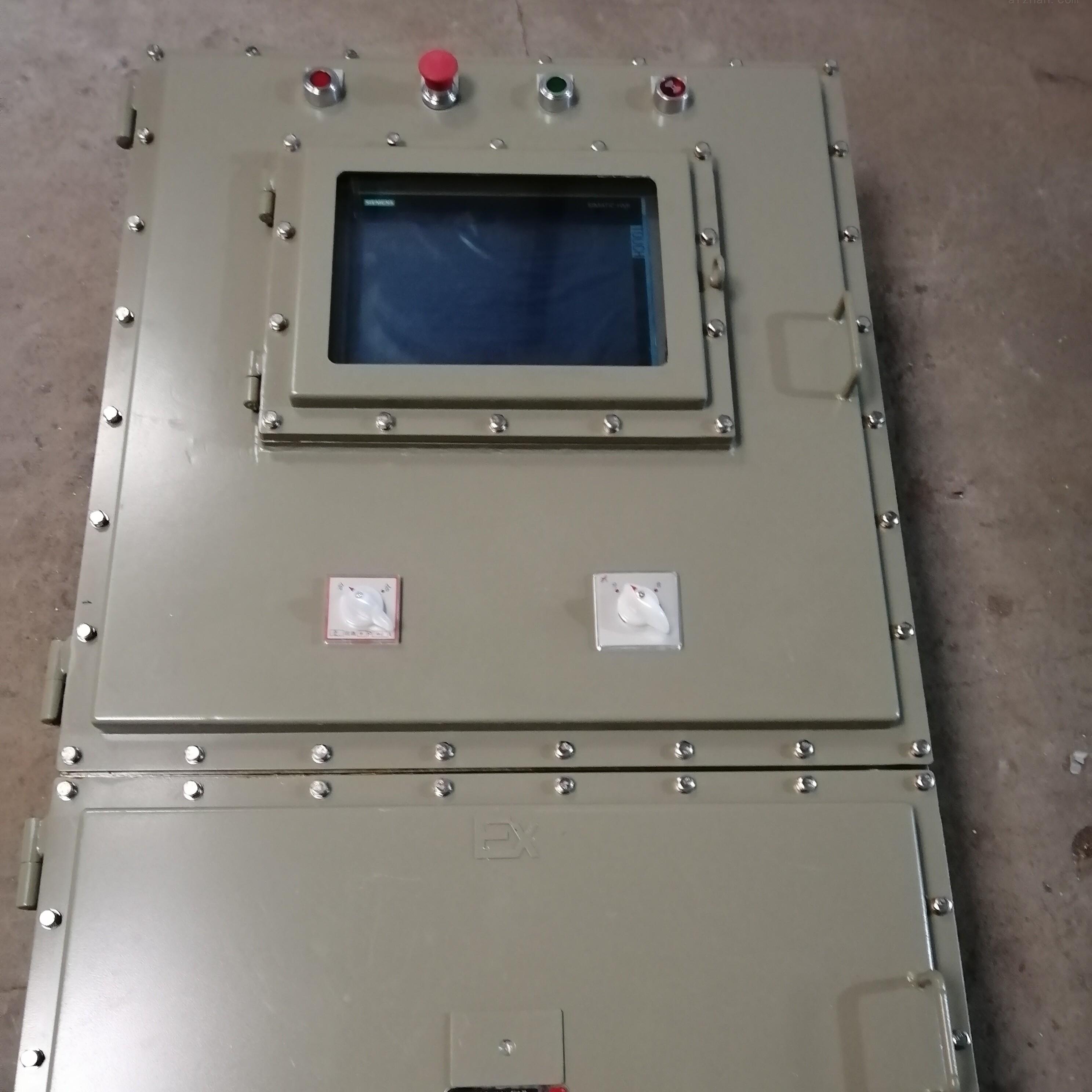 干燥设备防爆PLC配电柜