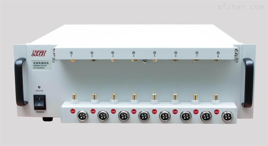 N5600系列充放电测试仪生产厂家