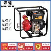 吸程8米柴油机4寸高压水泵