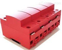 陕西东升电气YKYV3-20/4一级浪涌保护器