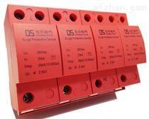 陜西東升電氣KSP-25KA/350/M一級浪涌保護器