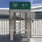 浙江舟山火车站单向全高转闸-手推不可逆转