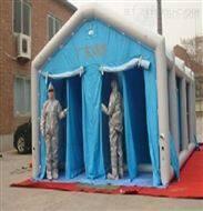 厂家直销公众洗消帐篷
