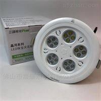 晶河三雄PAK565464/20W30W40W LED珠宝天花射灯