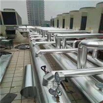 聊城市空調管道保溫施工隊