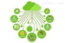 智慧农业系统打造新型农业生态