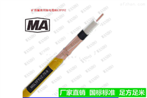 厂家直销矿用漏泄同轴电缆MSLYFYVZ-75-9