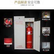 自动灭火设备气体消费设备